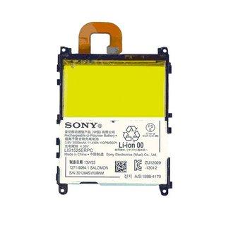 Sony Accu 1271-9084, LIS1525ERPC 3000mAh