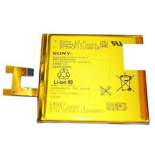 Sony Akku, LIS1551ERPC, 2330mAh, 1278-3397