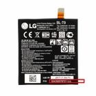 LG Accu, BL-T9 / K500 X Screen, 2300mAh, EAC62078721