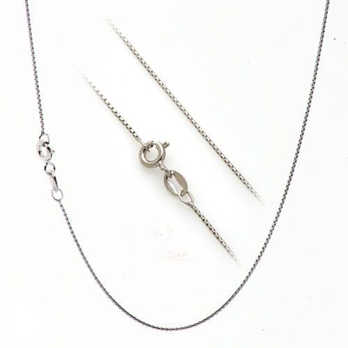 KAYA jewellery Silver Mum & Me necklace 'You're in my Heart'
