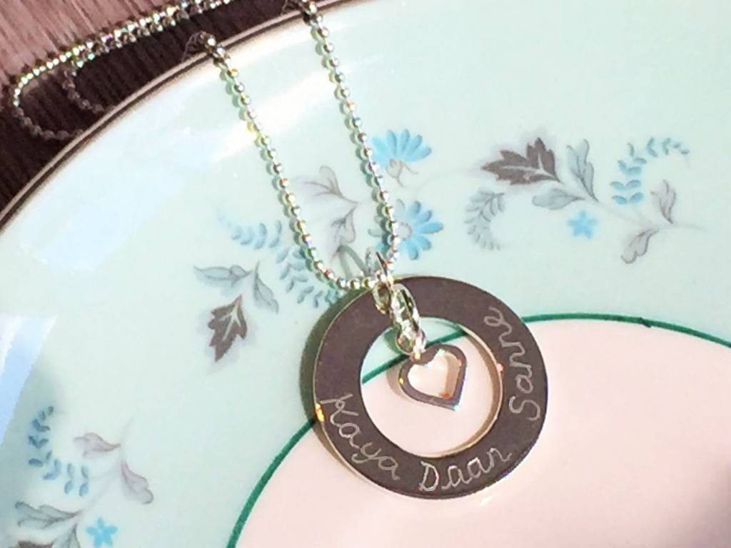 Engraved jewellery Silver Necklace Hand-engraved 'Circle of Live'