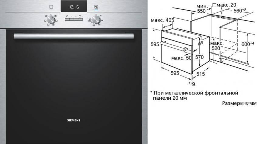 Siemens HB23AB520 jong gebruikt