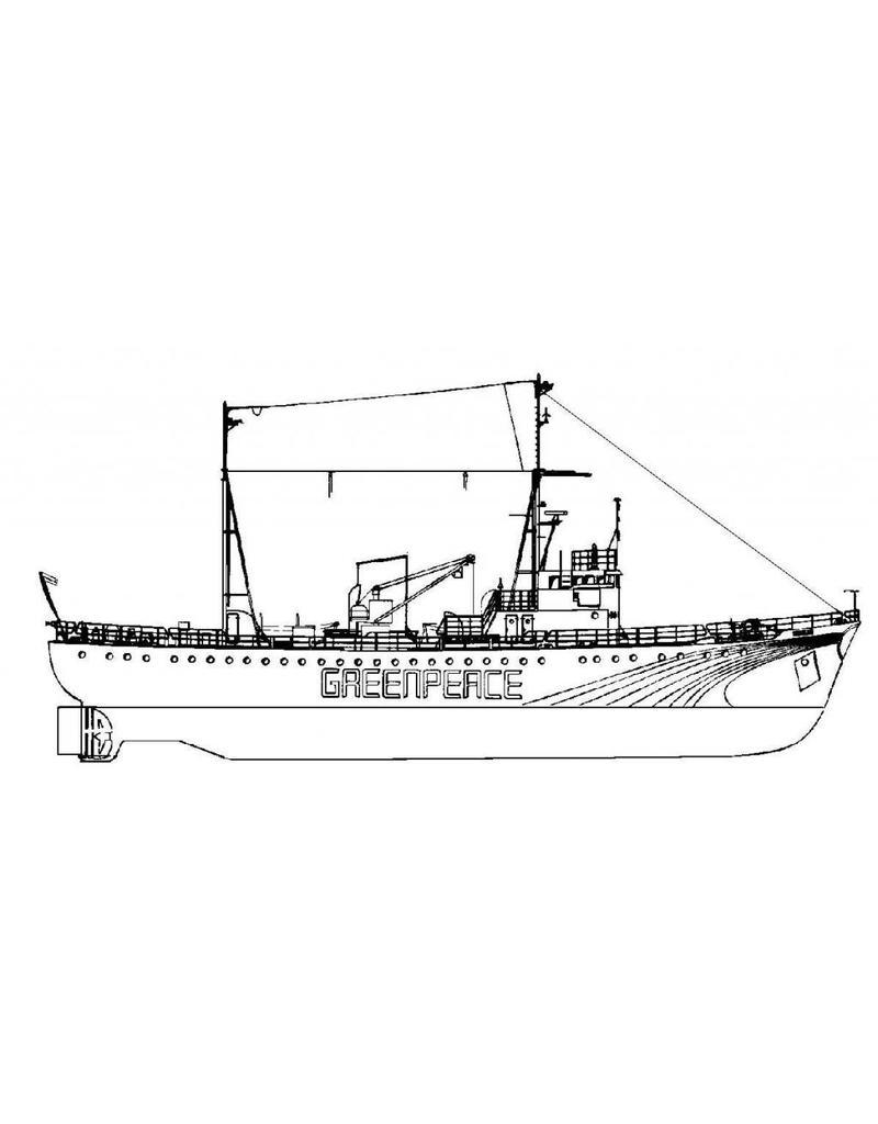 "NVM 10.18.010/A aanvullingsblad ms ""Sirius"" - toestand als loodsboot"