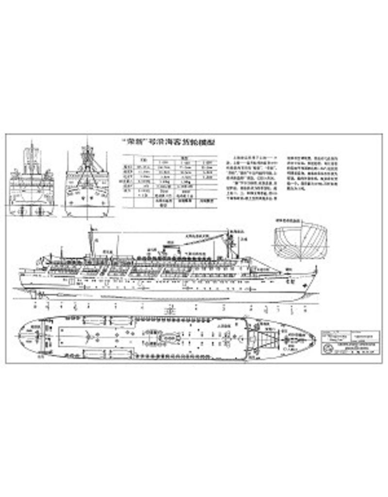 NVM 10.10.145 passagiersschip ms Rong Xin