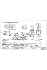 """NVM 10.11.073 geleidewapen kruiser USS """"Virginia"""" CGN38"""