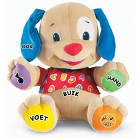 Puppy Love to Play Fisher-price