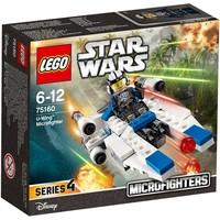 U-Wing Microfighter Lego
