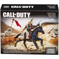 Horseback Assault Mega Bloks: Call of Duty