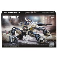 Atlas Mobile Turret Mega Bloks: Call of Duty