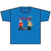 T-shirt Buurman en Buurman azur blauw
