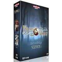 Nachtwacht DVD - Compleet seizoen
