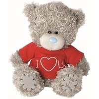 Pluche Me to You: I heart U 13 cm