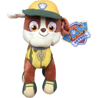 Pop pluche Paw Patrol Jungle: Rubble 27 cm