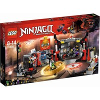 S.O.G. Hoofdkwartier Lego