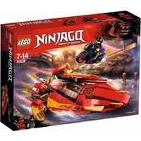 Katana V11 Lego