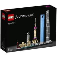 Shanghai Lego
