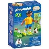 Voetballer Brazilie Playmobil