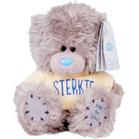 Pluche Me to You: sterkte 13 cm