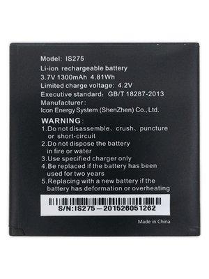 myPOS Mini Batterij (1300 mAh)