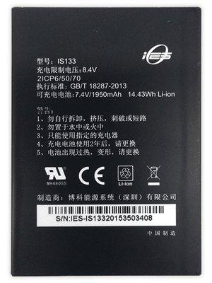 myPOS D210 Batterij (HDMI)