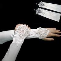 thumb-Elegante Bruidshandschoenen van Glanzend Satijn - Wit-1