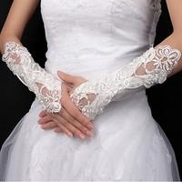 thumb-Bruidshandschoenen van Glanzend Satijn - Ivoor-1