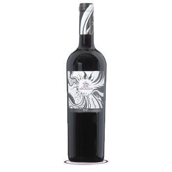 Alma de Megallum Rioja