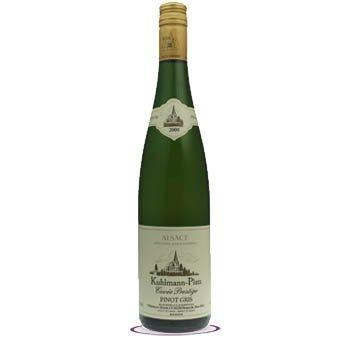 Kuhlmann-Platz Cuvée Prestige - Pinot Blanc