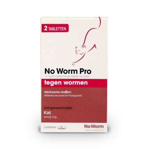 Exil No worm Pro kat