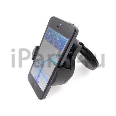 Autohouder iPhone 6/ 6 Plus, 5/5S en Smartphone