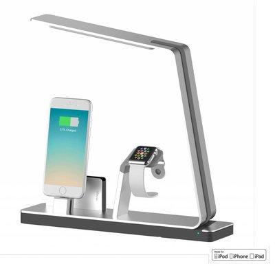 NuDock Power Lamp Station Apple Watch Dock Zilver
