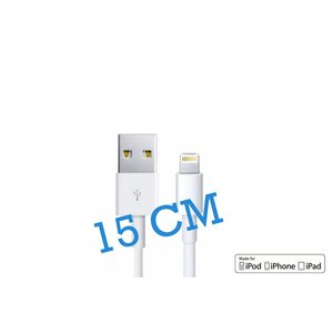 iPhone 5S/SE/6/6S/7/8/iPad Kabel MFI 15CM OPSO