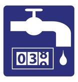 Emplacement du compteur d'eau autocollant