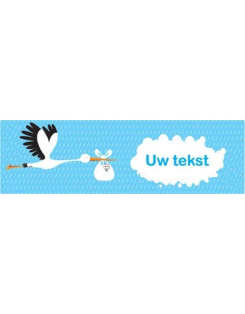 Banner stork birth boy