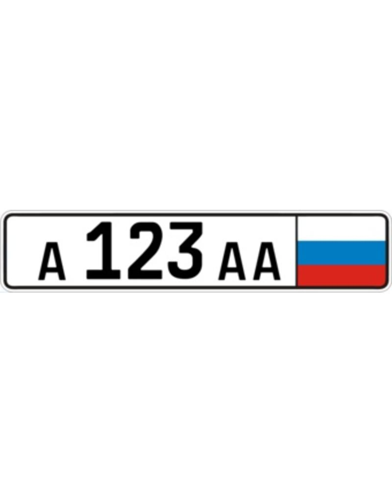 Pegatina placa de matrícula rusa