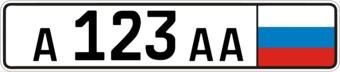 Autocollant plaque d'immatriculation russe