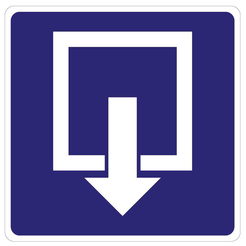 Exit 1 Sticker