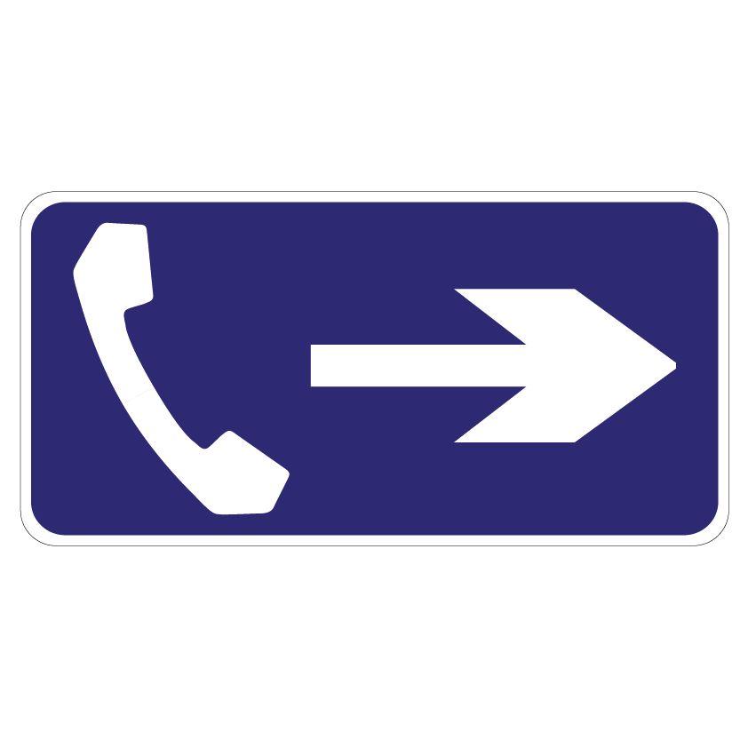 Telefoon rechts Sticker