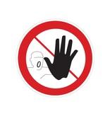 Entrada prohibida a personas no autorizadas pegatina