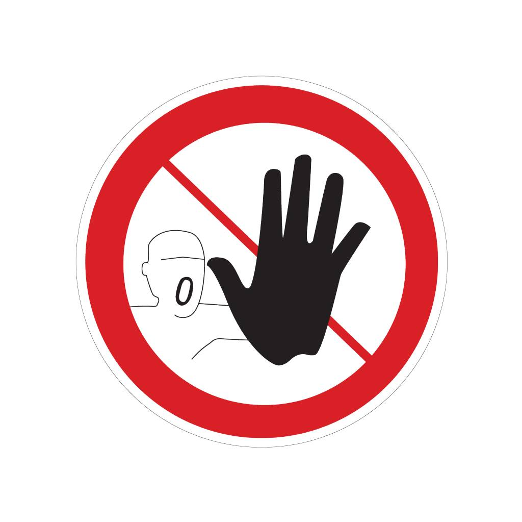 Forbidden for not competent people sticker