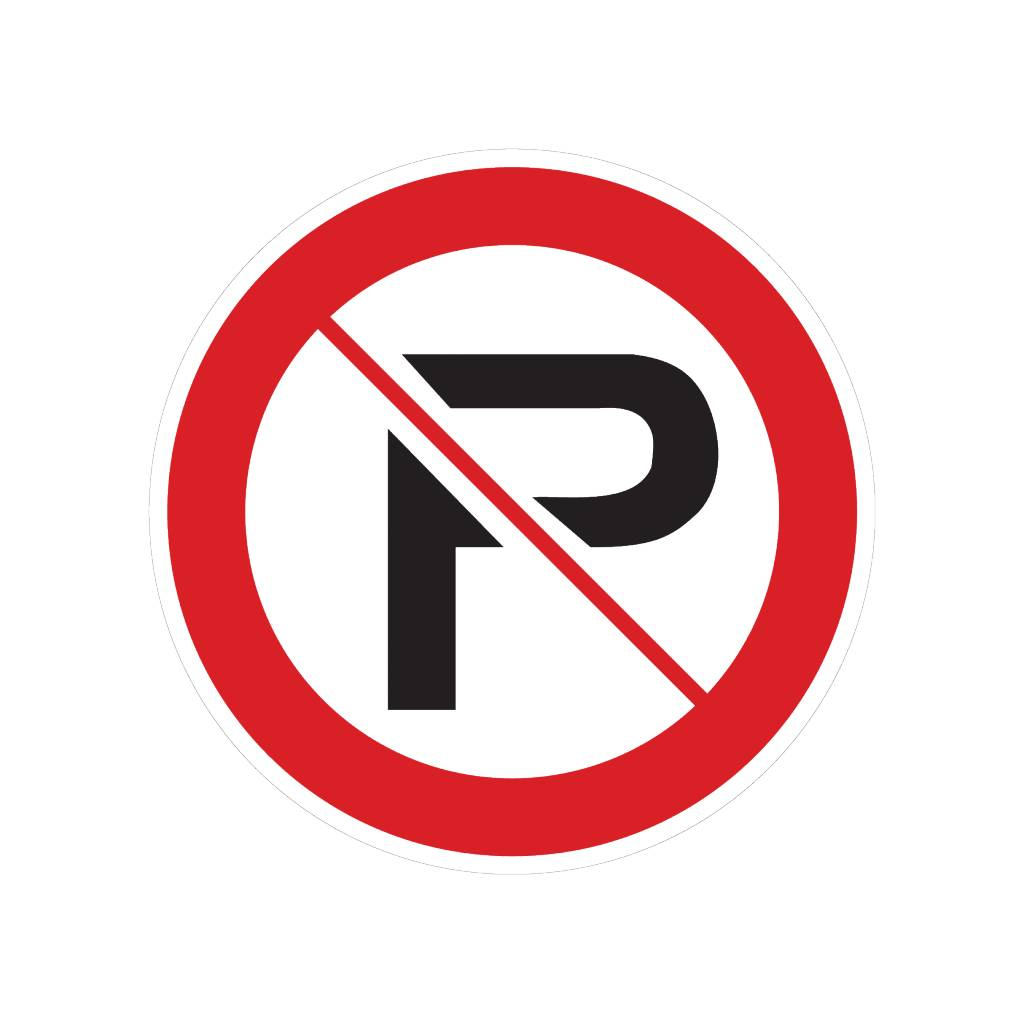 Prohibido aparcar pegatina