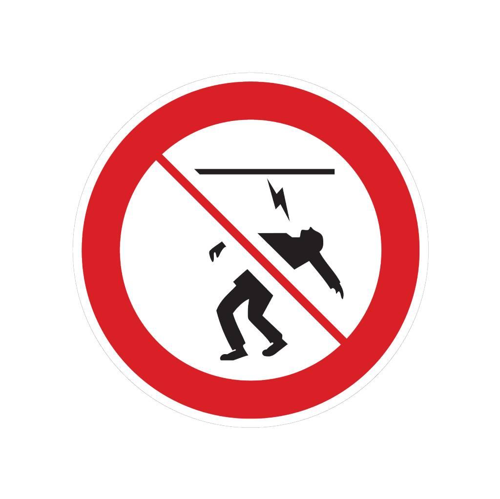Berühren verboten Starkstrom Sticker
