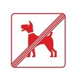 No dogs allowed Sticker