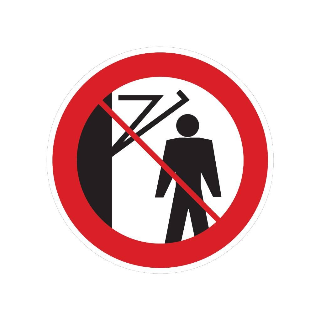 Forbidden to walk beneath the goods sticker