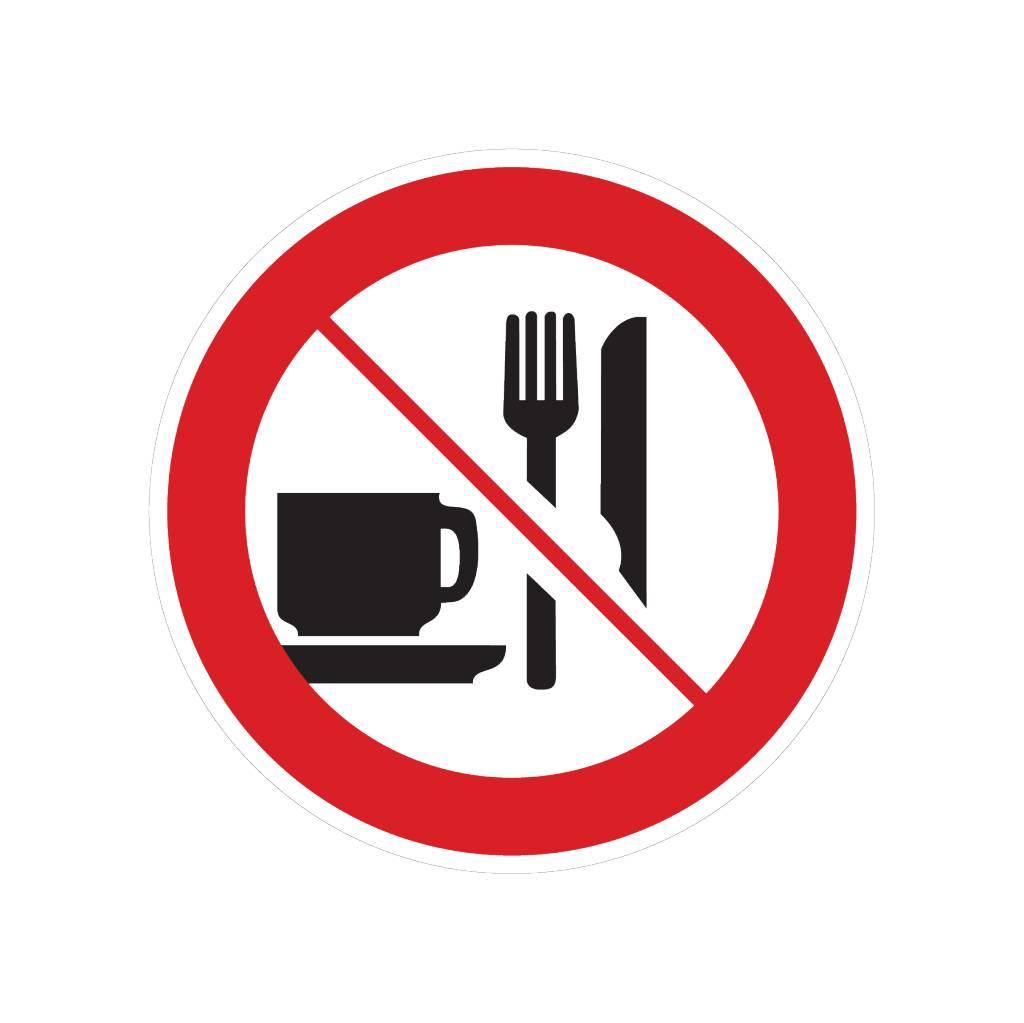 Comer y beber está prohibido pegatina