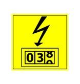 Medidor de Electricidad pegatina