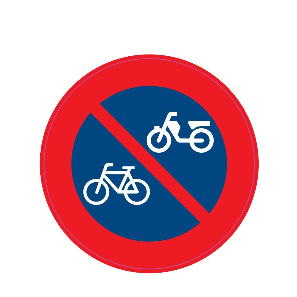 Interdiction des bicyclettes et des cyclomoteurs poste
