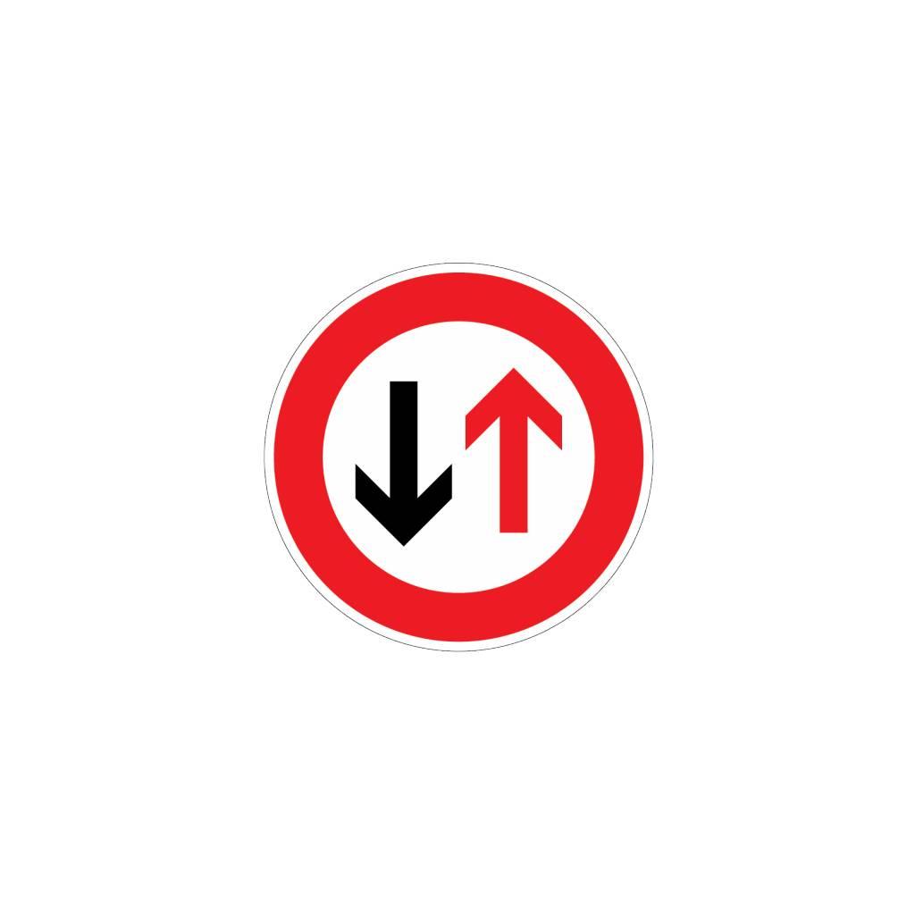 Interdiction pour les conducteurs de procéder à l'approche de la circulation venant en sens inverse