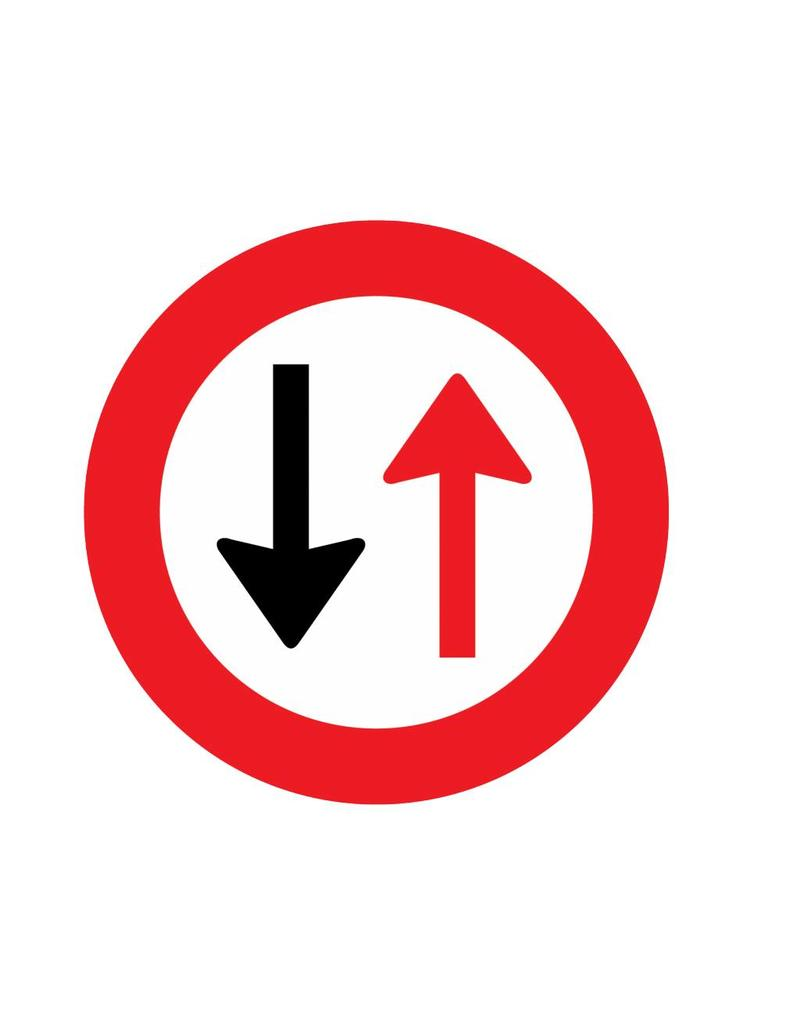 Give way to the traffic from the other direction 2