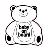 Bébé à bord bear